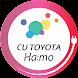 CU TOYOTA Ha:mo - Androidアプリ