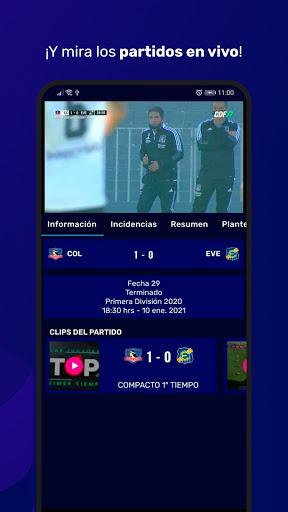 Estadio TNT Sports 4.00 Screenshots 4