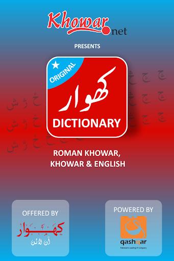Khowar Dictionary  screenshots 1