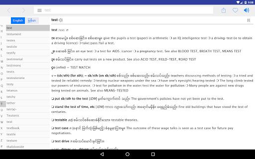 iAbidan 2.0.1 Screenshots 10
