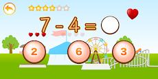 算数であそぼう! 足し算・引き算 - はじめてのさんすうのおすすめ画像5