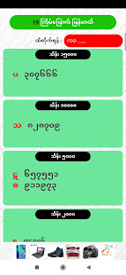 Thai 2D LIVE 1.2 Screenshots 3