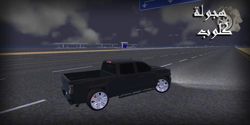 Drift Club apkdebit screenshots 4