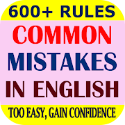 Common Mistakes in English Offline