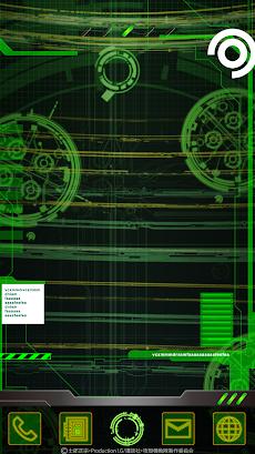 攻殻機動隊-electronic brain Themeのおすすめ画像1