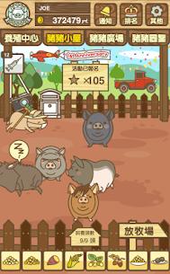 養豬場MIX 6