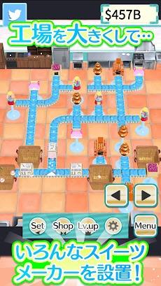 お菓子作り!スイーツ工場 無料の工場ゲームのおすすめ画像3