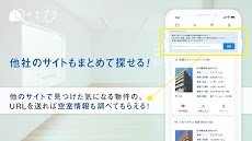お部屋探しならイエプラ 賃貸・物件・お部屋探しアプリのおすすめ画像4