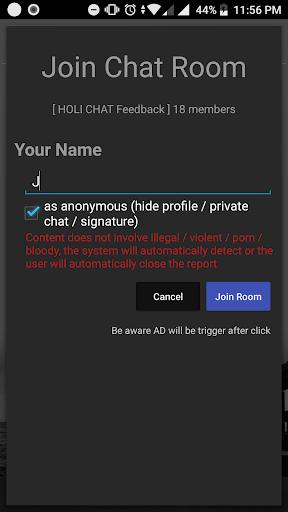 HOLI CHAT - a simple chat room apktram screenshots 7