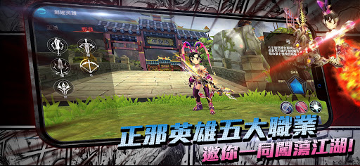 Télécharger Gratuit 新熱血江湖M APK MOD (Astuce) screenshots 2