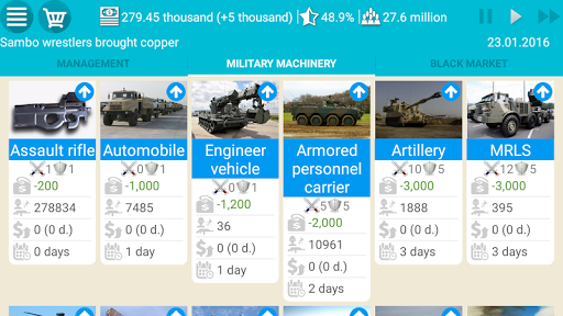 President Simulator Lite  Screenshots 15