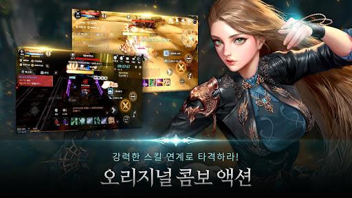 uce74ubc1c ubaa8ubc14uc77c (CABAL Mobile) 1.1.60 screenshots 9
