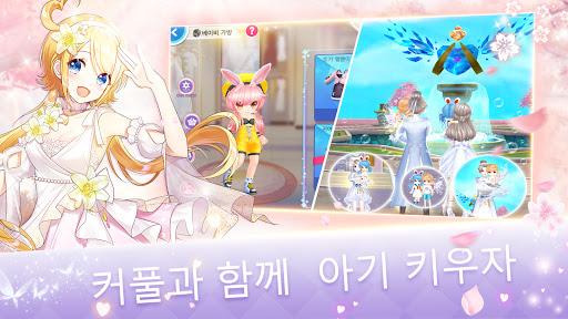SweetBeat  screenshots 2