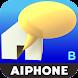 Intercom App Type B - Androidアプリ