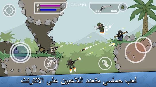 تحميل لعبة Mini Militia – Doodle Army 2 مهكرة للاندرويد [آخر اصدار] 1