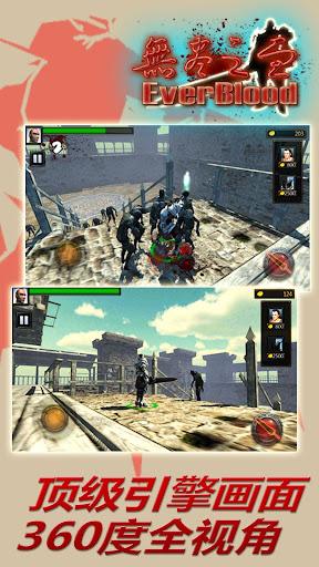 ever hero blood screenshot 1