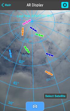 GNSS Viewのおすすめ画像3