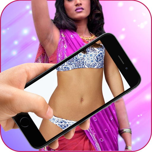 Kapda Hatane Wala Apps Girl Cloth Remover