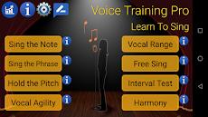 ボイストレーニングプロ-歌うことを学ぶのおすすめ画像3