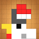 Bit Block Puzzle - ビットブロックパズル ウッディーな脳トレ無料ゲーム - Androidアプリ