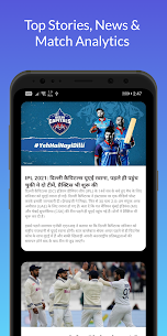 Bluestar Cricket MOD APK (All Live Match Unlocked) Download 2