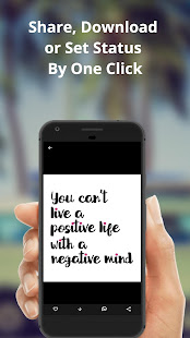 365 Daily Motivational Quotes - Quotes4Life