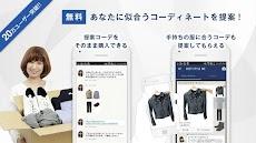 メンズファッションコーディネートアプリ【ベストスタイルミー】のおすすめ画像1