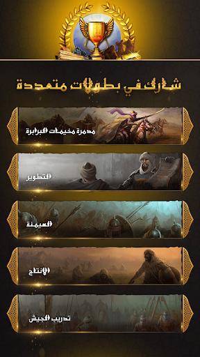 Kingdoms Online apktram screenshots 5
