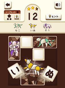 Pazoo -パズルゲームのおすすめ画像5
