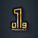 One Pharmacy per PC Windows