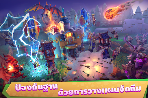Castle Clash: u0e25u0e35u0e01u0e02u0e31u0e49u0e19u0e40u0e17u0e1e apkmr screenshots 14