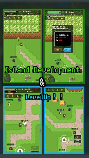 LevelUp RPG 2D  screenshots 2