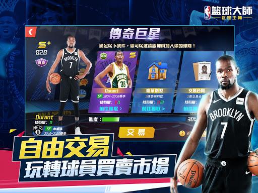 NBAu7c43u7403u5927u5e2b - Carmelo Anthonyu91cdu78c5u4ee3u8a00 3.7.0 screenshots 12