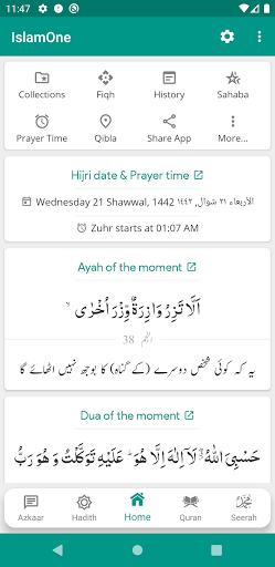 IslamOne - Quran, Hadith, Seerah, Fiqh & Sunnah  screenshots 1