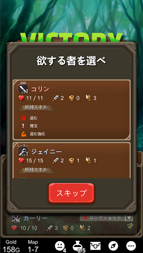 u3060u3093u3058u3087u3093u3042u305fu3063u304fu3010u30d1u30fcu30c6u30a3u69cbu7bc9u30edu30fcu30b0u30e9u30a4u30afRPGu3011  screenshots 14