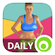 Daily Cardio Fitness Workouts - Androidアプリ