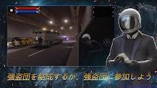 アームドヘイスト:戦闘系アクションシューティングゲームのおすすめ画像3