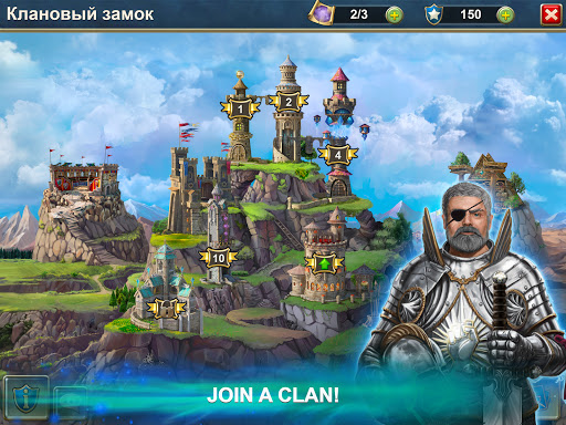 Blood of Titans: Quest & Battle Fantasy CCG screenshots 14