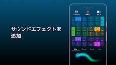 Groovepad - ミュージック&ビートメーカーのおすすめ画像3