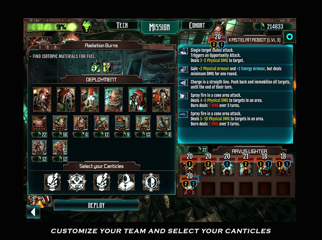 Warhammer 40,000: Mechanicus poster 23