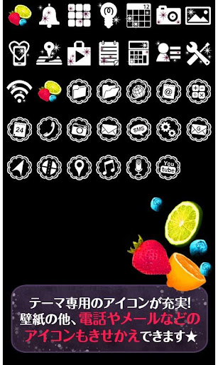 フルーツ壁紙 サマーナイト・カクテル For PC Windows (7, 8, 10, 10X) & Mac Computer Image Number- 8
