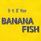 クイズforBANANA FISH(バナナフィッシュ) per PC Windows