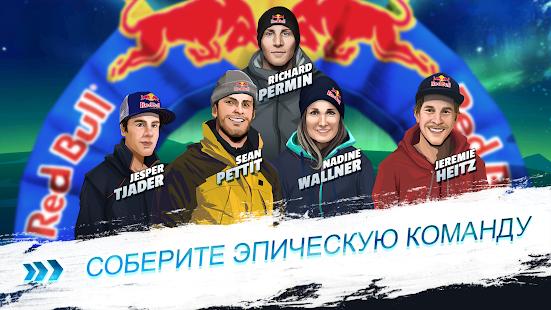Red Bull Free Skiing Screenshot