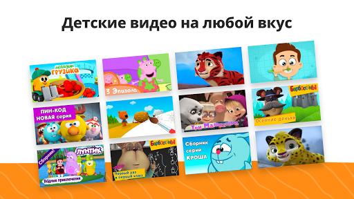 Загрузить YouTube Детям mod apk 1