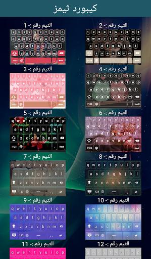 beautiful themes keyboard 1.3 Screenshots 1