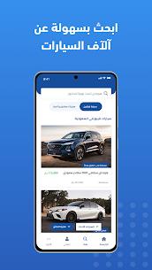 تطبيق سيارة 2
