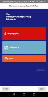inepig2021 8 APK + Modificación (Unlimited money) para Android