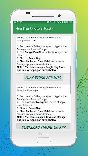 Help services 1.0.2 Screenshots 2