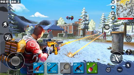 Battle Destruction 2.0.4 Screenshots 2