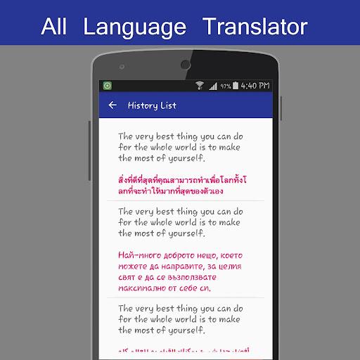 All Language Translator Free 1.92 Screenshots 22